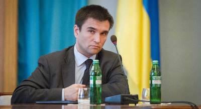 Украина накажет за гражданство России