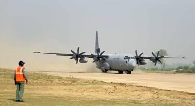 Авиация США прибыла на военные учения Украины