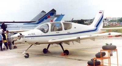 Ил-103 планируют собирать в Казахстане