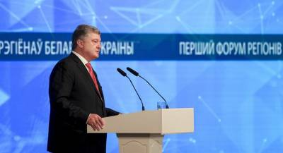 Порошенко призвал Россию прекратить «бряцать оружием»