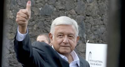 Пенсии для президентов отменили в Мексике