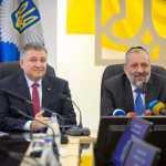 МВС України та Ізраїлю підписали декларацію, що спростить перетин кордону