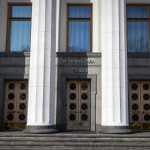 Хто очолить Раду, комітети та фракцію «Слуги народу»: ЗМІ опублікували повний список