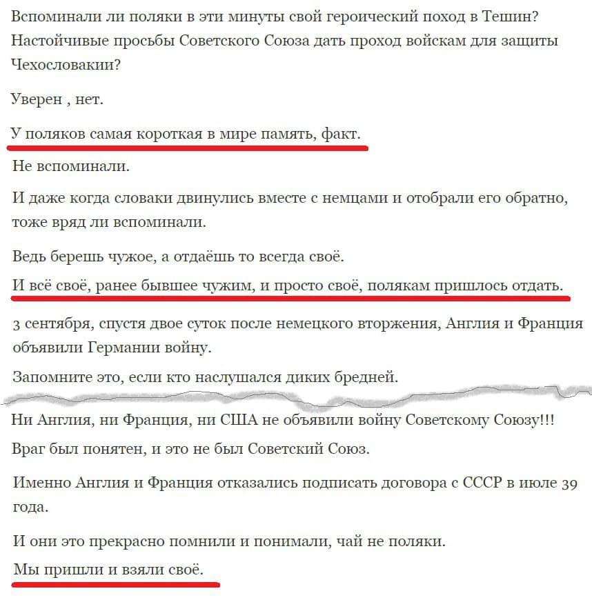 Нардеп Максим Бужанський активно взявся заперечувати Другу світову війну Повний текст читайте тут: https://glavcom.ua/columns/golobutskyi/soratnika-zelenskogo-buzhanskogo-pidklyuchili-do-propagandistskoji-pomsti-kremlya-622066.html
