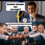 Птенец Суркиса Иван Баканов. И 7 вопросов Президенту Зеленскому