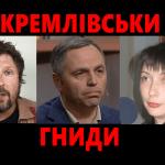 Прокурор спростував кремлівську брехню про те, що вбивства на Майдані почались з вогню по «Беркуту»
