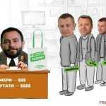 Дубінський і Балога в числі «злісних прогульників» засідань ВР