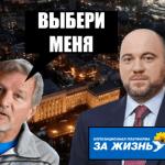 ОПЗЖ и Столар ставят на Пальчевского