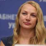 Люди Зеленского отмазали врага центра «Миротворец» Татьяну Попову которая была в розыске за кражу $ 7 млн