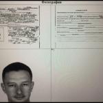 У Андрія Пальчевського російські паспорти. У мережу виклали документи