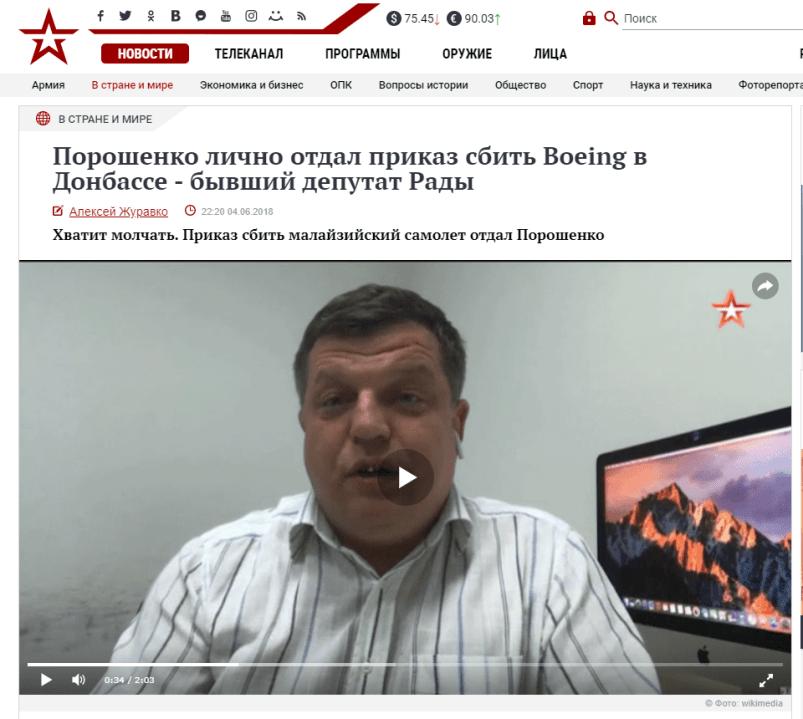 Олексій Журавко