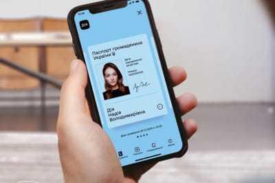 Президент підписав закон, що прирівнює електронні паспорти до звичайних