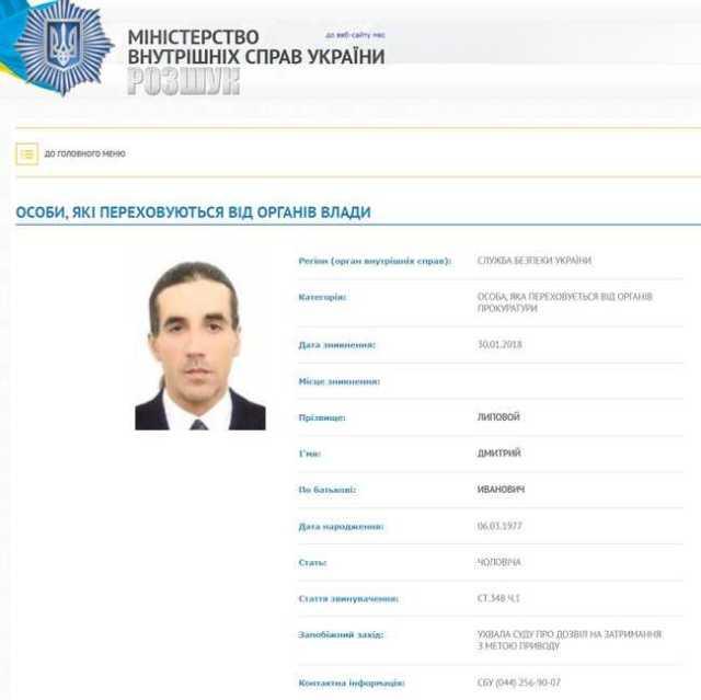Убил двух защитников режима Януковича. В Испании считают, что поймали киллера с Евромайдана