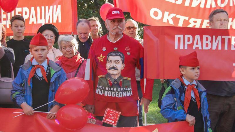 Комуністичний тоталітаризм «русского мира», або ідея, що наповнює гармати