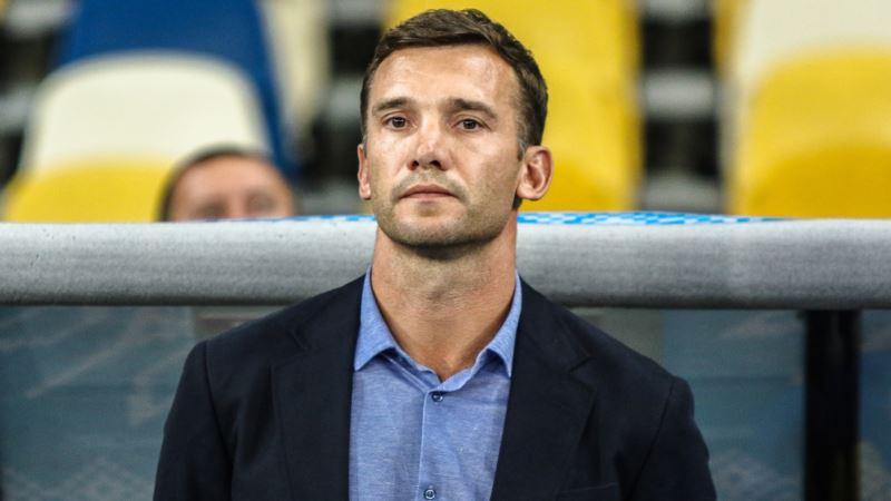 Ліга націй: матч Швейцарія – Україна скасовано