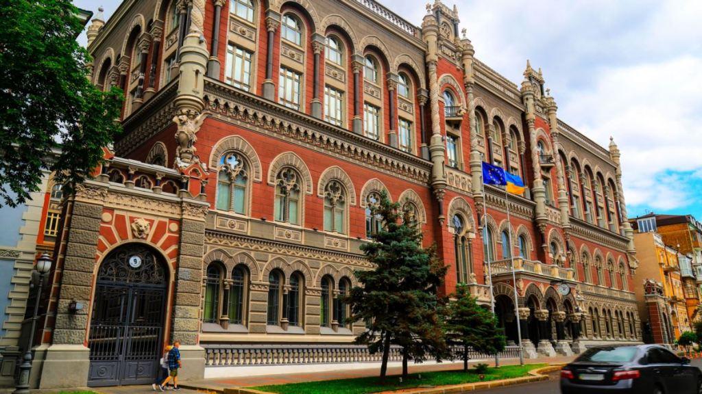 Курс гривні щодо долара мінімально зміцнився – НБУ