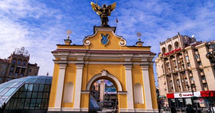 Київ і Стародубщина