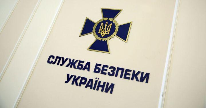 СБУ: 10 пособникам бойовиків оголосили підозру в злочинах проти основ нацбезпеки