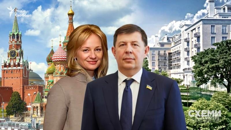 Цивільна дружина Козака, яку він не декларує, купила квартиру в Москві вартістю 13 мільйонів доларів – «Схеми»