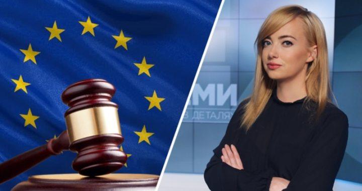 Головред «Схем» Наталка Седлецька здобула повну перемогу в ЄСПЛ у справі про доступ до даних з її телефона