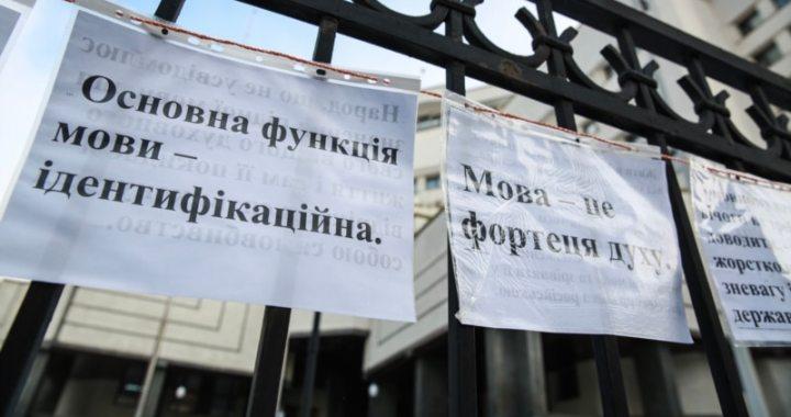 Як у Запорізькій області скасовували рішення про надання російській мові статусу регіональної?