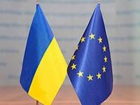 Преференции для Украины