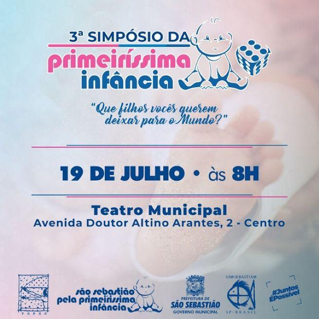 Prefeitura de São Sebastião realiza Simpósio de Primeiríssima Infância