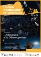 علم الفلك والتنمية