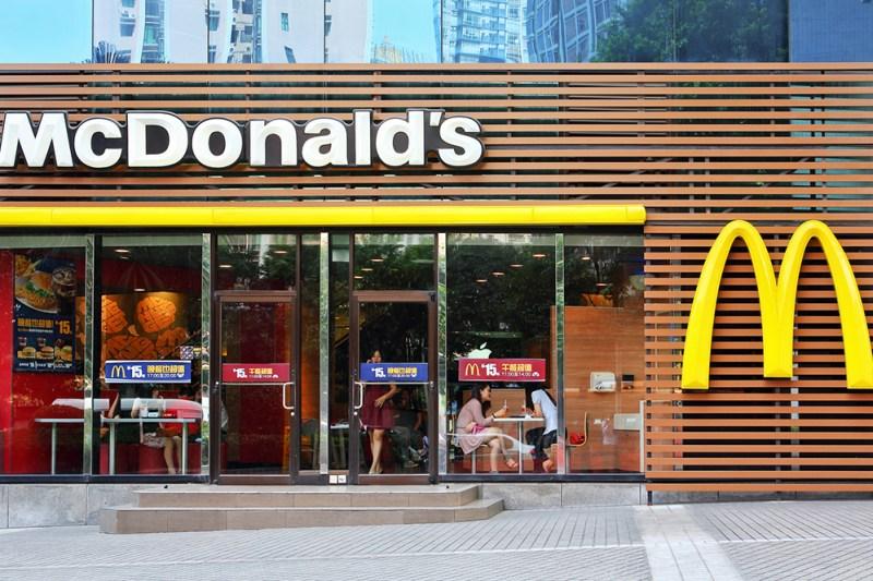Big e o Big Mac
