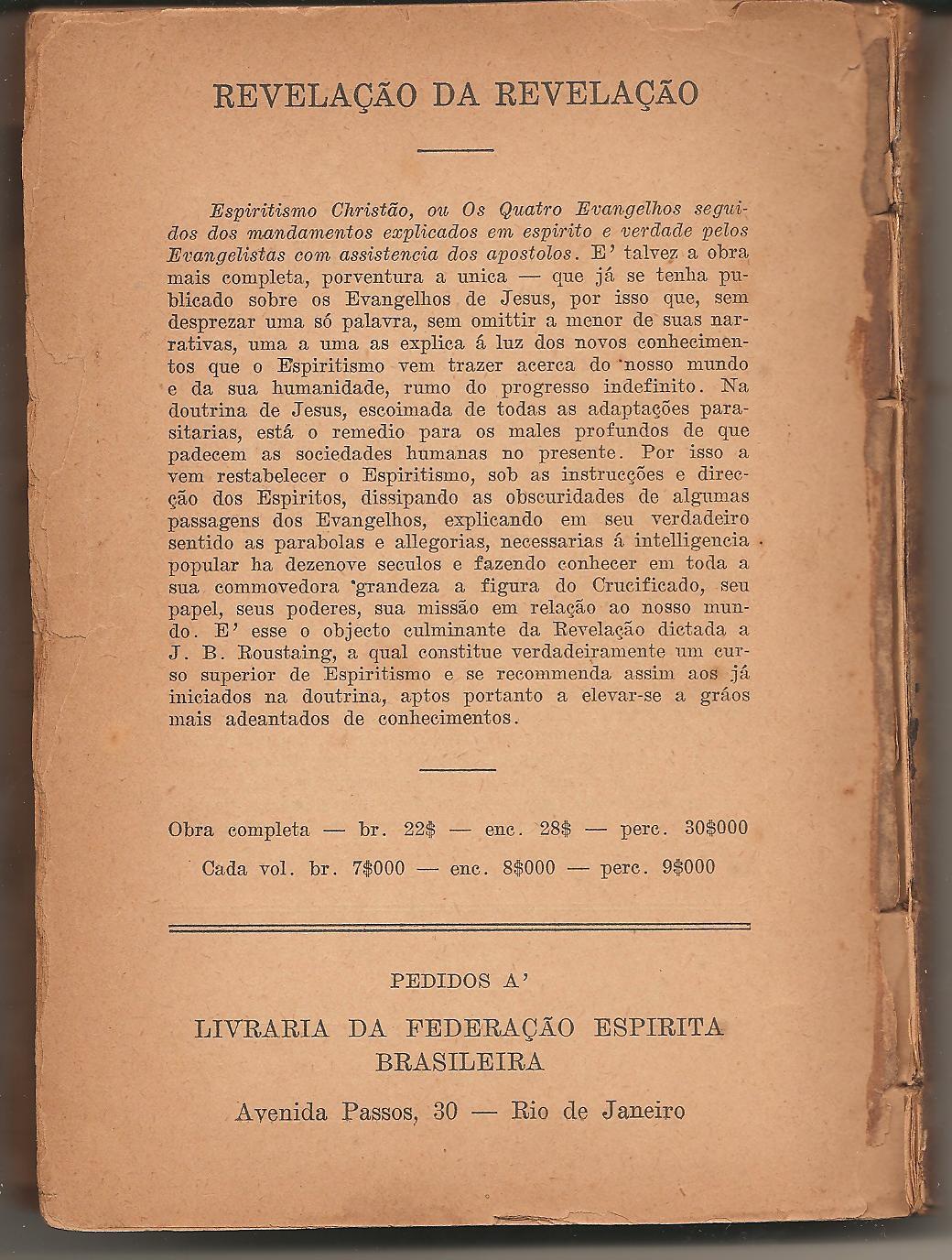 Propaganda de Os Quatro Evangelhos.