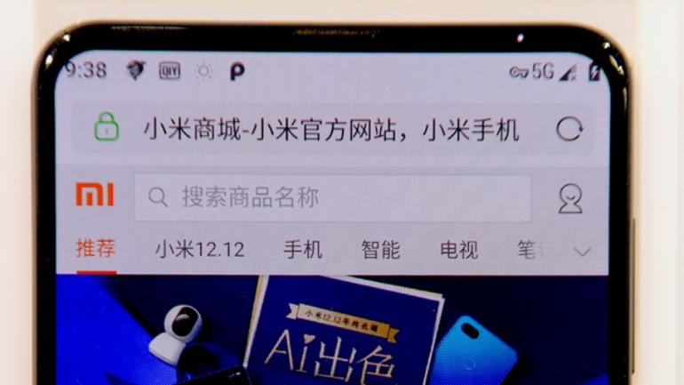 Mi Mix 3 5G notification panel