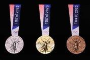 Tokyo Olympics 2020 Medals