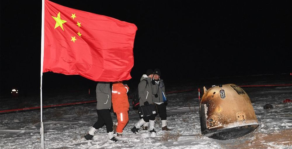 Chang'e 5 lunar probe capsule landed in Northern China