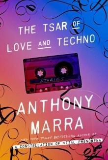Anthony Marra