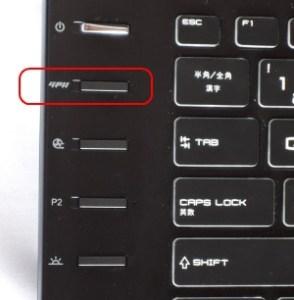 keyboard-gpu