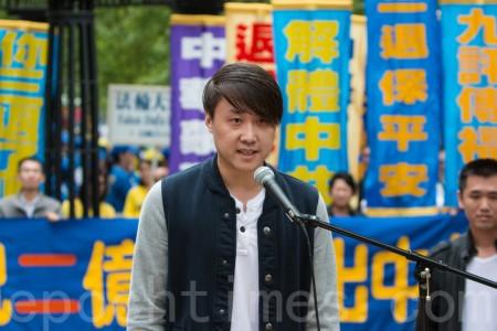会声援2亿华人退出中共组织
