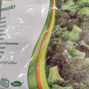 DuJardin Broccoli 450g