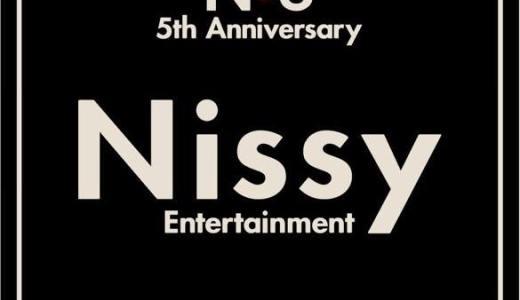 Nissy(西島隆弘)ショップカフェ2019東京はいつまで?グッズや混雑も