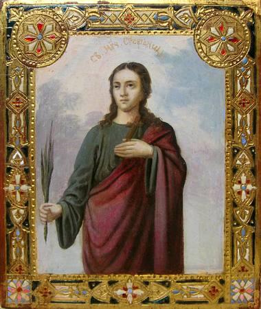 Sfînta Ștefanida - 24 noiembrie
