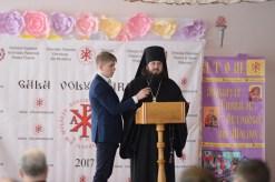Preasfințitul PETRU, Episcop de Ungheni și Nisporeni