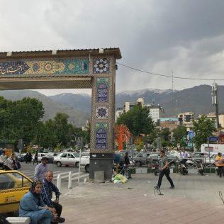 (C) jule Reiselust: Blick auf den Eingang zum Tajrisch.