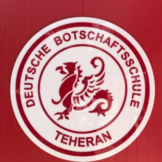(C) Jule Reiselust: Wappen der deutschen Botscjaftsschule Teheran.