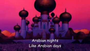 Arabian Nights lyrics - from Walt Disney's Aladdin, music by Alan Menken, lyrics by Howard Ashman
