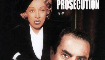 Witness for the Prosecution, starring Charles Laughton, Elsa Lanchester, Tyrone Power, Marlene Dietrich