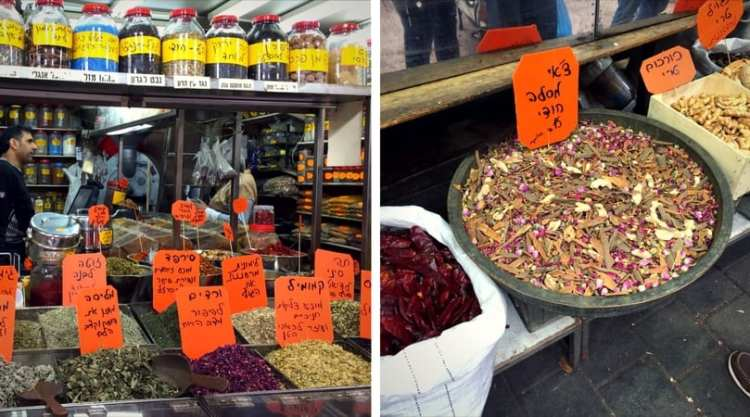 spices at Levinsky market, Tel Aviv
