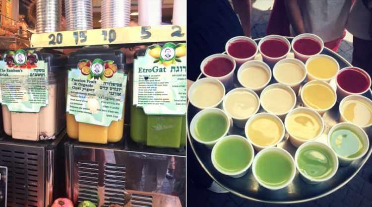 juices from the etrog medicine man - Carmel Market