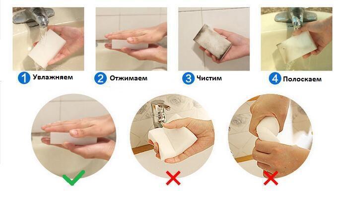 Меламиновая губка как пользоваться инструкция фото