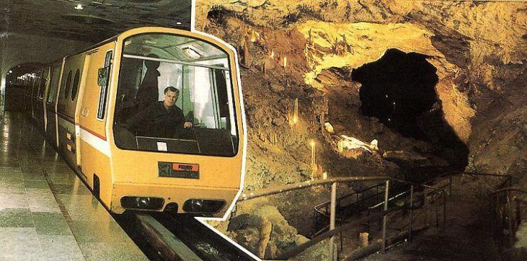 метро в скале, Новый Афон