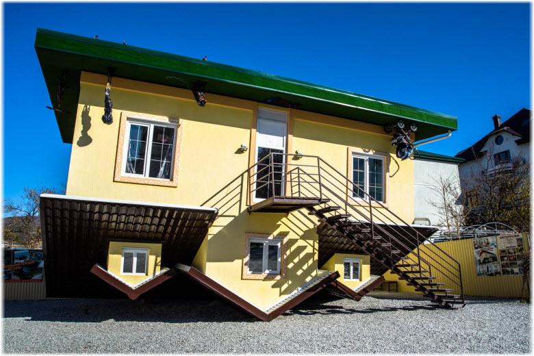 Дом вверх дном, Кабардинка