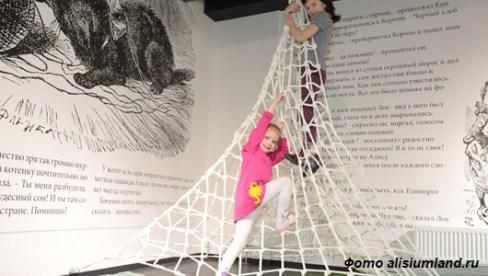 Интерактивные музеи Росии, Москва, Алисиум, выходные с детьми